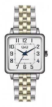 Zegarek damski QQ QB51-404