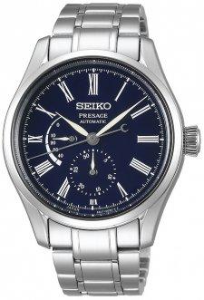 Zegarek męski Seiko SPB091J1