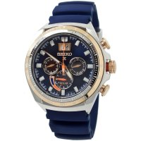 Zegarek męski Seiko Prospex SSC666P1 - zdjęcie 2
