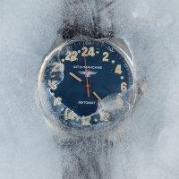 Zegarek męski Sturmanskie Arctic 2431-6821347 - zdjęcie 3